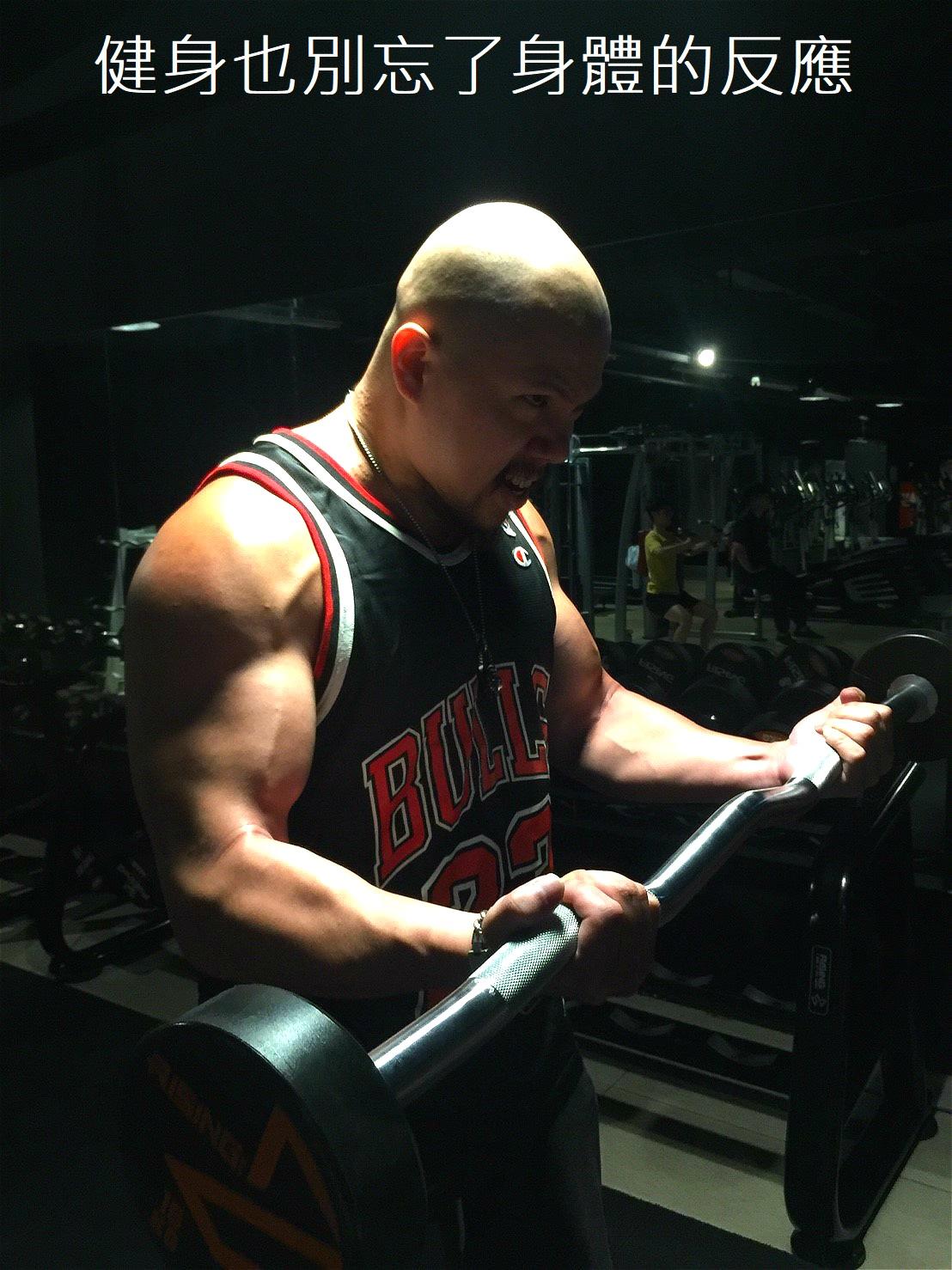 台中健身覺醒健身:【關於姿勢正確,你隨時都能掌控嗎?】