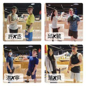 最新活動|台中覺醒健身公益活動